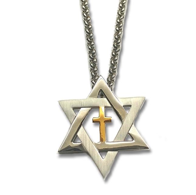 Star of david cross stainless steel pendant star of david cross stainless steel pendant aloadofball Gallery