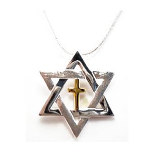 Star of David Cross Pendant